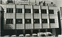 September 1984. Bau des Hauptsitzgebäudes in Meguro.