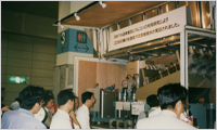 April 1991. Einführung des Einführung des Volute Eindickers MS-Reihe und der Einführung des Volute Eindickers MS-Reihe und der Volute Entwässerungspresse VS-Reihe.
