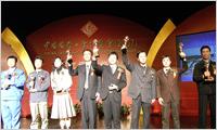 November 2007. Die VOLUTE™ Entwässerungspresse gewinnt Bronzemedaille auf der Chinesischen Internationalen Industriemesse 2007.