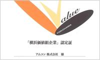 """Januar 2009. Zertifizierung als """"Yokohama Kachigumi Enterprise""""."""