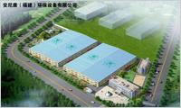 November 2010. Gründung der zweiten Tochterfirma AMCON (Fujian) Environmental Protection Equipment Co., Ltd. in China.