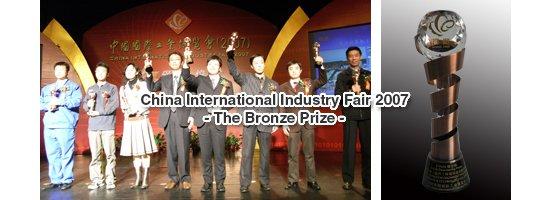 Chinesische Internationale Industriemesse 2007