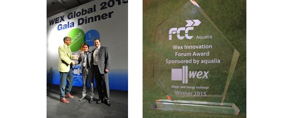 """Die VOLUTE™ gewinnt Innovationspreis auf dem """"WEX Global Forum 2015"""""""